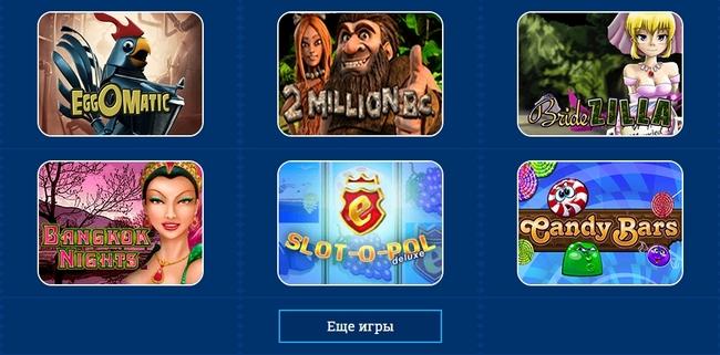 Наши игры казино вулкан карты играть подкидной дурак